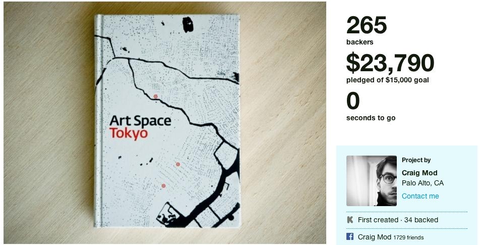 art space tokyo kickstarter