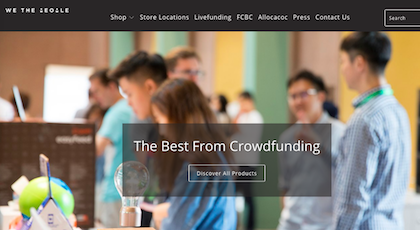 How to Sell in a Retail Store – We The People Crowdfunding Store